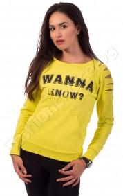 Дамска блуза Wanna Know? с нарязани ръкави