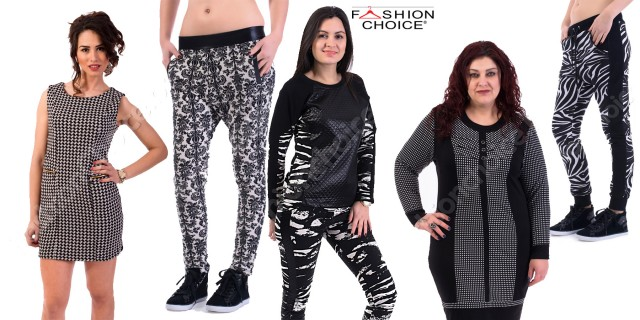 Модни тенденции 2015 - черно и бяло