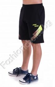 Мъжки 3/4 панталони в два цвята с надпис JUST STAR