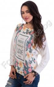 Фина плетена дамска блуза с надпис NEED IS LOVE