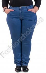 Изчистени макси дънки в син деним с джобчета