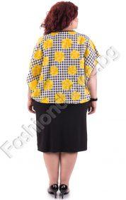 Шикозен модел макси рокля с горна част в десена на жълти рози