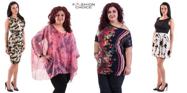 16dee921f88 дамски дрехи големи размери - Fashion Choice - Вашият моден избор!