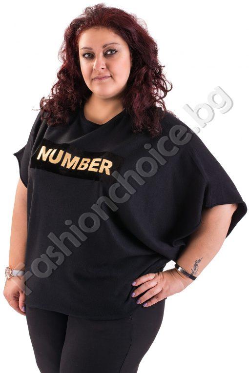 Екстравагантна макси блуза Number с ефектни ръкави в четири десена