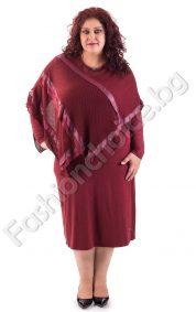 Изискана макси рокля с наметало в цвят бордо