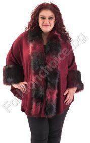 Луксозна макси пелерина с еко косъм в три изящни цвята