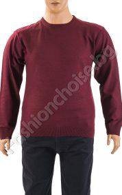 Изчистен мъжки макси пуловер в два актуални цвята