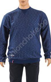 Практична и мека мъжка макси блуза в два интересни цвята