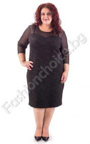 Дамска рокля за официални поводи с тюл /3XL, 4XL, 5XL/