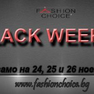 black weekened