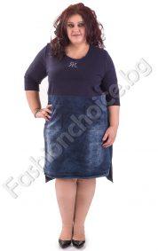 Ефектна макси рокля с леко издължена задна част