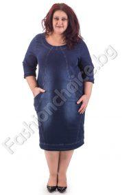 Модерна макси дънкова рокля в тъмно син деним