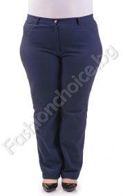Български макси панталон в син цвят на точки