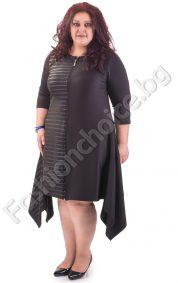 Дизайнерска дамска рокля със цял цип /макси размер/