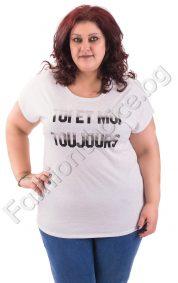 Комфортна макси блуза с надпис в два десена