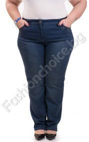Пролетни дамски дънки с камъчета на джобчетата /макси размер/