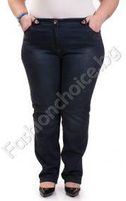 Дамски макси дънки - прав модел в черен цвят с камъчета