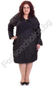 Спортно-елегантна макси рокля с голяма яка в черен цвят