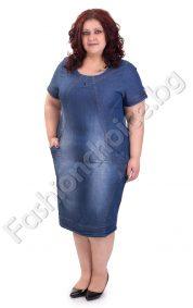 Дънкова макси рокля с джобчета и украсителни копченца