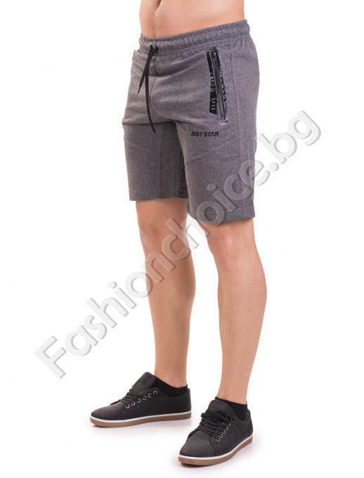 Мъжки 3/4 панталони от трико с джобчета и надпис JUST START