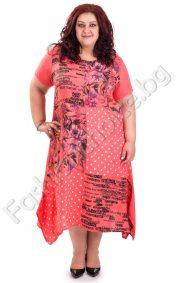Дълга дамска рокля от лен в големи размери