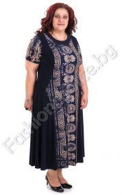 Изискана макси рокля с мотиви тип Версаче в два цвята