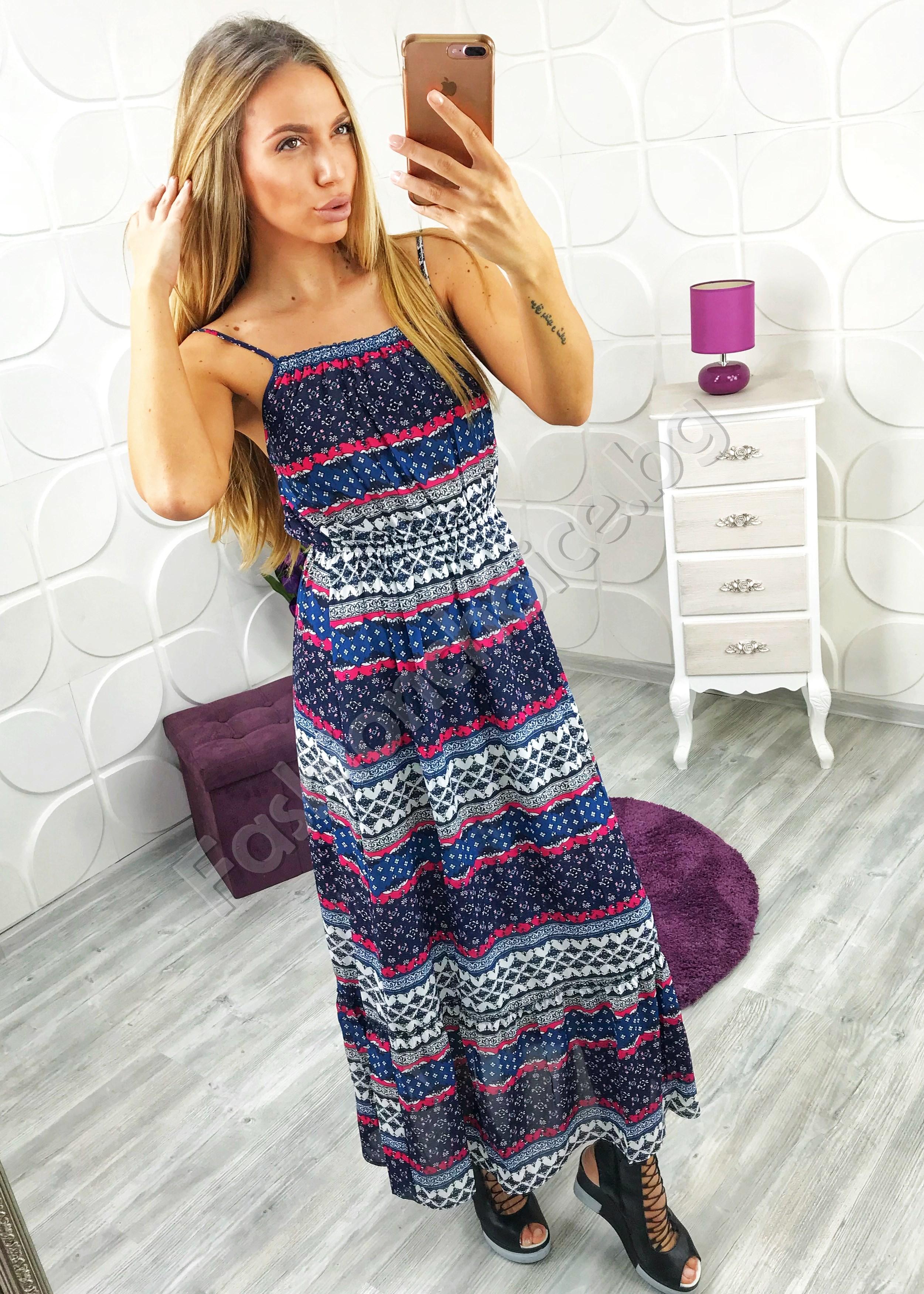 70a9176f375 Лятна дамска рокля в два цвята с тънки презрамки от fashionchoice.bg