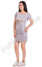 Къса спортна дамска рокля с надпис WHO