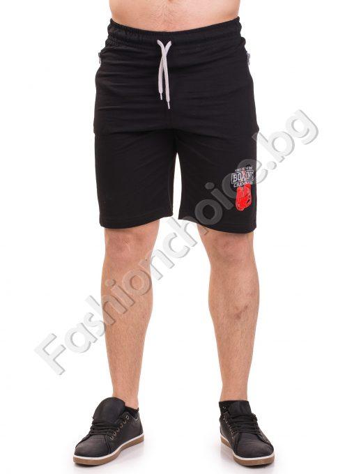 Мъжки 3/4 панталони от трико с джобчета и надпис BOXING