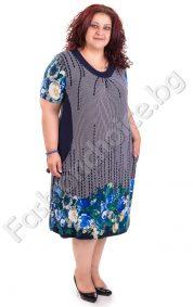 Дамска рокля тъмно синя -украсена с камъчета /3XL,4XL,5XL/