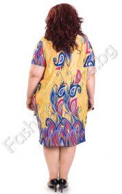 Дамска лятна рокля със страхотен принт в големи размери