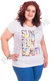 Лятна дамска блуза с надпис SUN FUN BEAUTY - big size