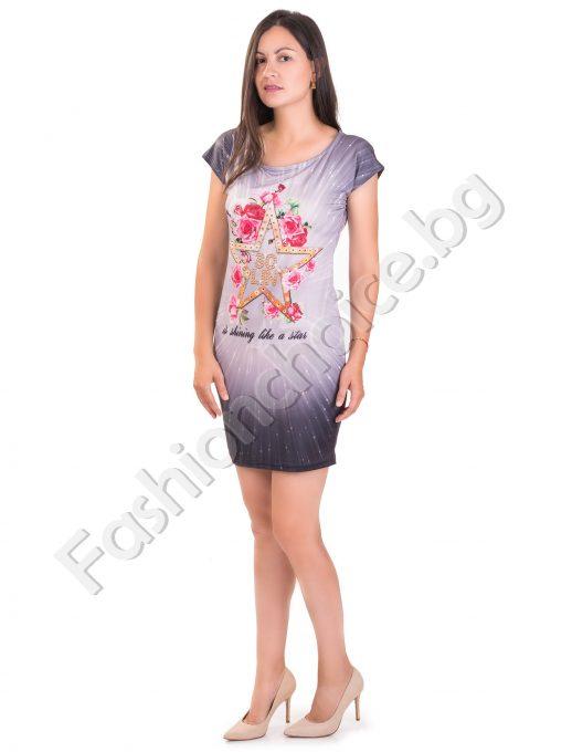 Удобна дамска рокля за лятото със звезда