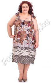 Сатенена макси рокля със свеж принт в два цвята
