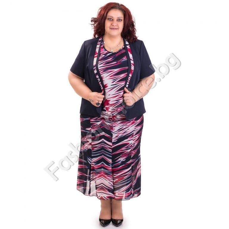 Елегантен дамски костюм от три части в големи размери