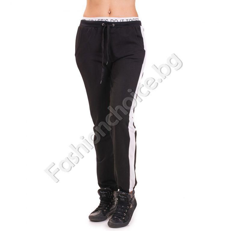 Спортно дамско долнище в черно с бял ластик