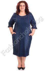 Елегантна дънкова макси рокля с украсителни шевове и джобчета