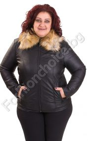 Късо плътно кожено яке за макси дами с яка от еко косъм