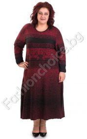 Прелестна дълга макси рокля с мотиви тип Версаче в два десена