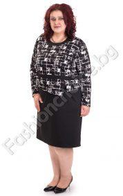 Ефектна дамска рокля с цветна горна част/макси размери/