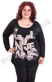 Дамска блуза с цветни камъни и щампа с букви/макси размери/