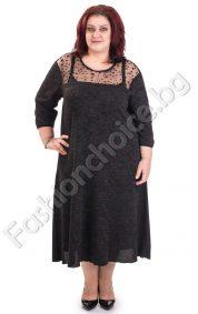 Елегантна черна дамска рокля с тюл /макси размери/