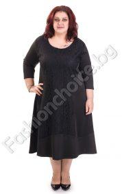 Официална дамска макси рокля с разкошна дантела