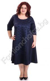 Луксозна дамска макси рокля с красиви орнаменти