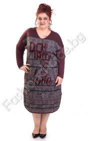 Дамска макси рокля от фино плетиво с надписи