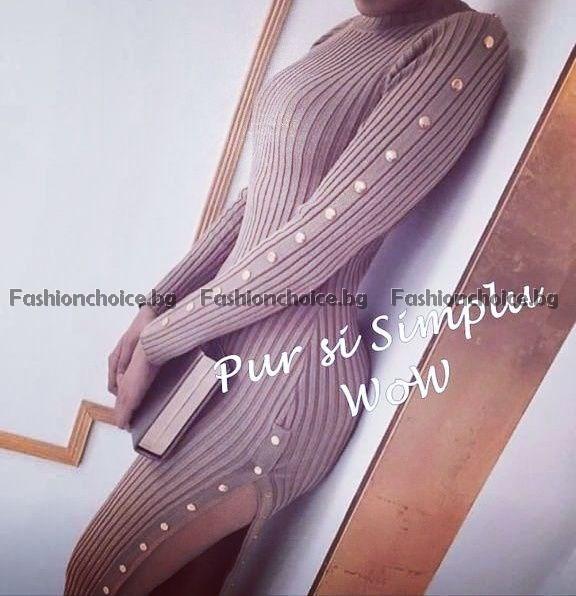 Стилна дамска рокля с ефектни кабзи /плетиво/