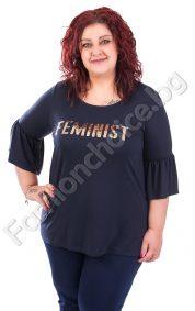 Модерна дамска макси блузка с камбана ръкав и надпис