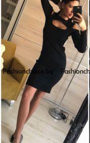 Кокетна дамска рокля с изрязано деколтето и раменете