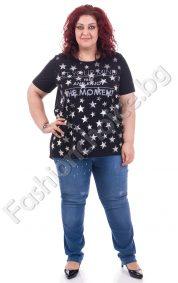 Дамска макси блузка със сребърни звезди и надпис