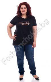 Макси блуза със златист надпис SATURDAY в черно и бяло